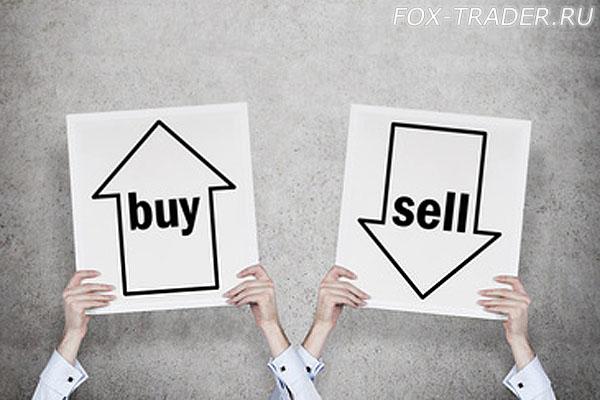 покупки - продажи